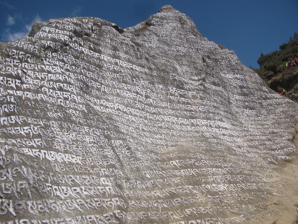 Sacred Rock by kinkhab