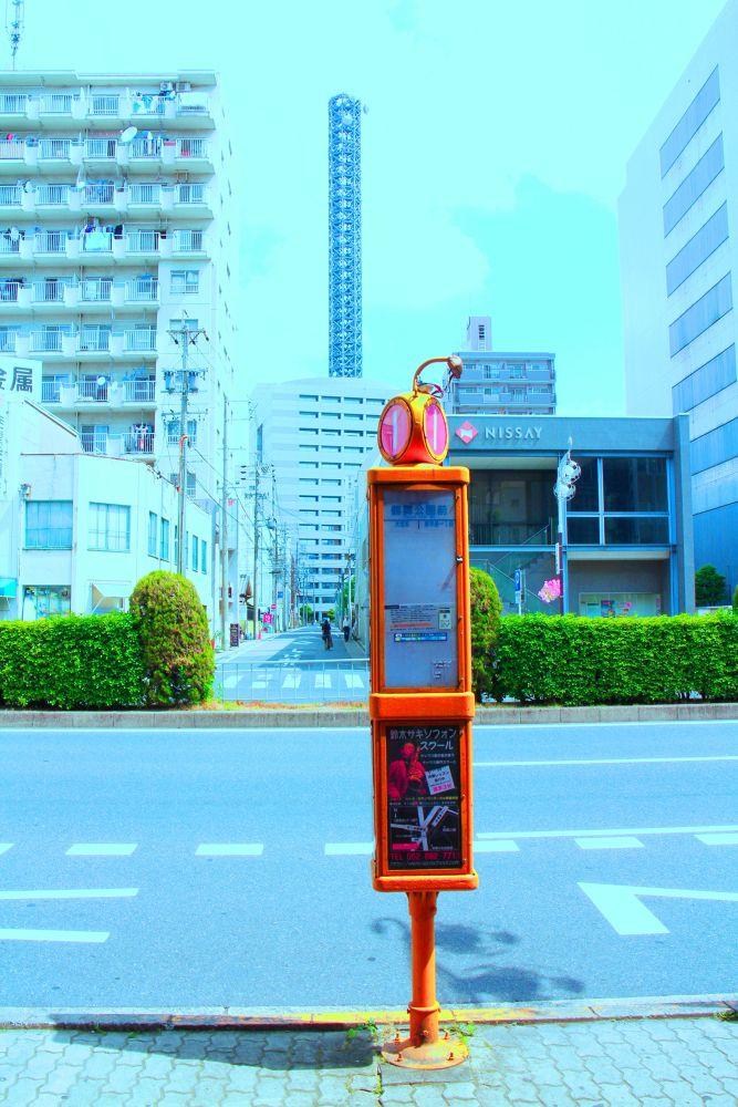 Bus Stop by Manabu Moriwaki
