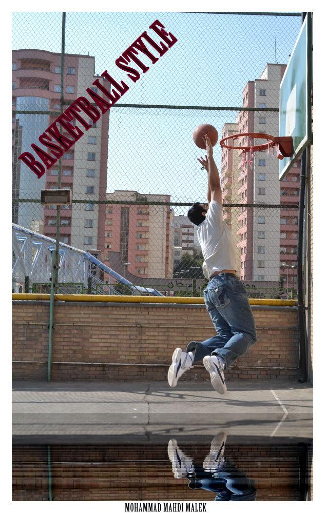 basketball Style by mohammadmahdimalek