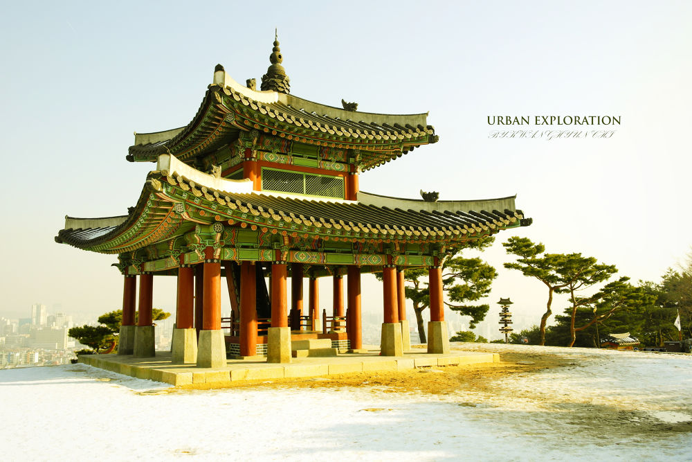 Photo in Architecture #suwon fortress #suwon city #castle #winter trip