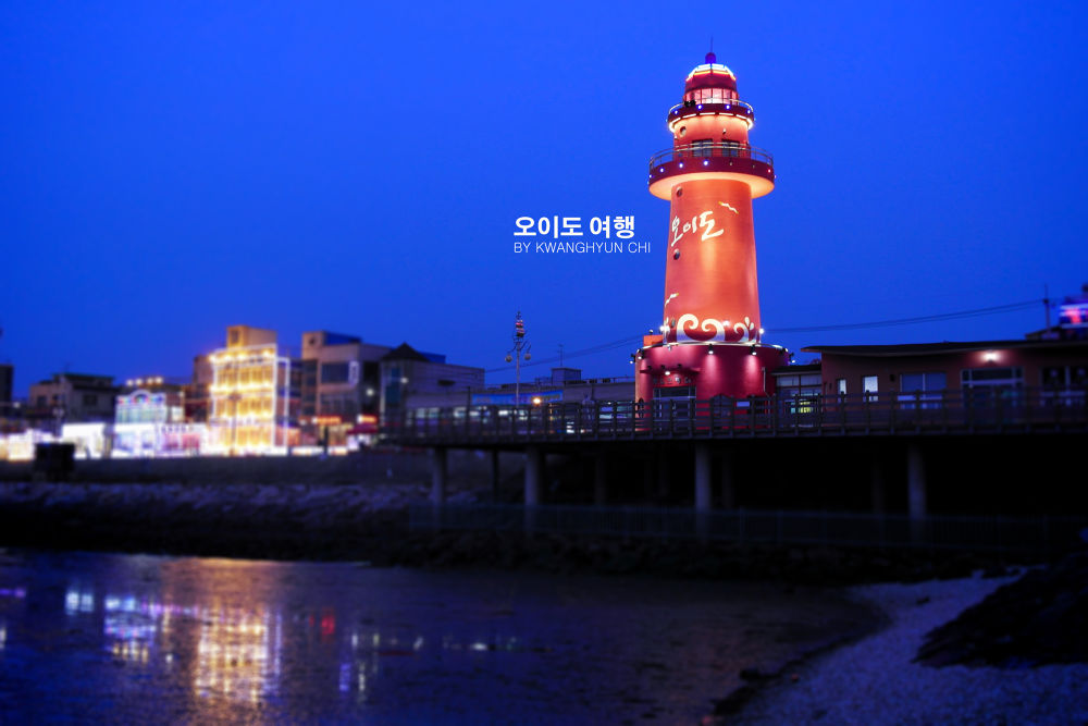 Oido Island - Red Lighthouse by visbimmer79