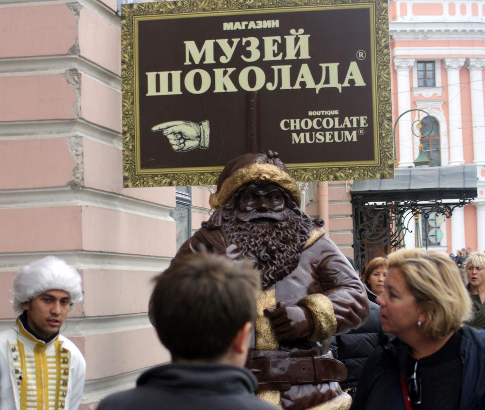 Chocolate Museum by monanorrman
