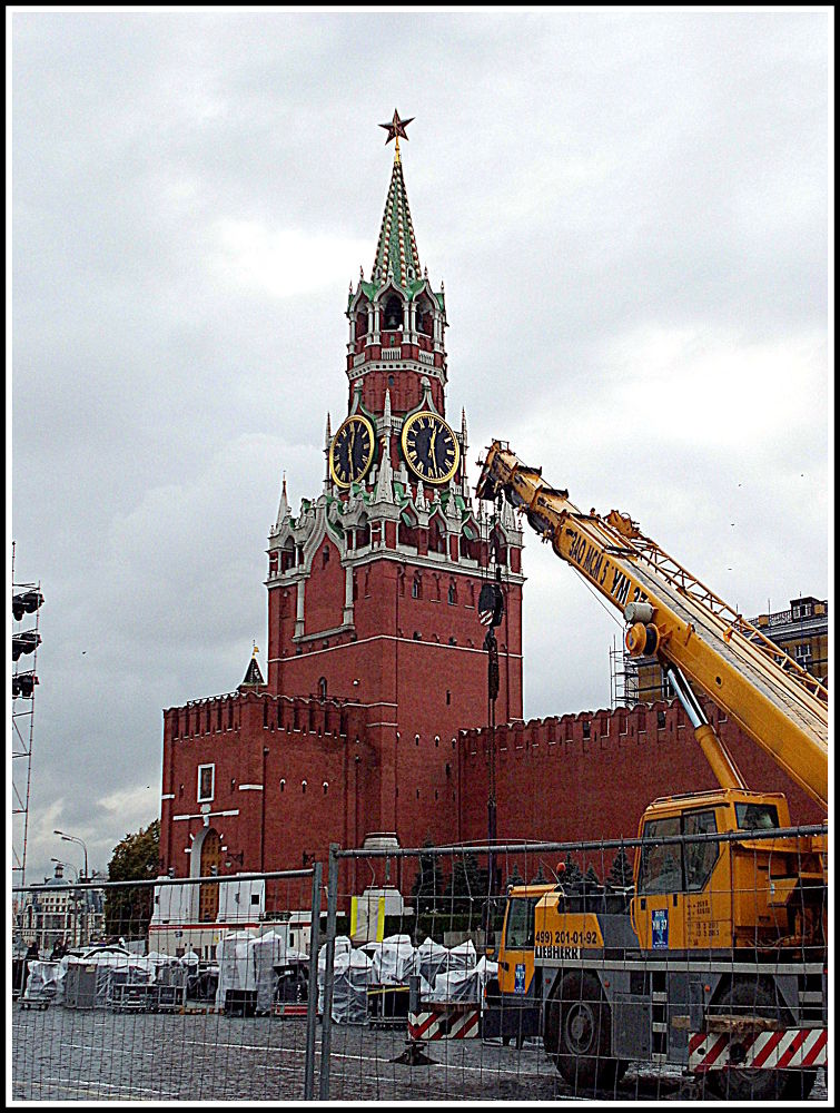 Top Star in Kremlin by Mulyatna Pakde
