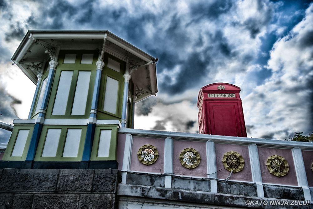 TOLL BOOTH & PHONE BOX, WANDSWORTH BRIDGE by KATONINJAZULU