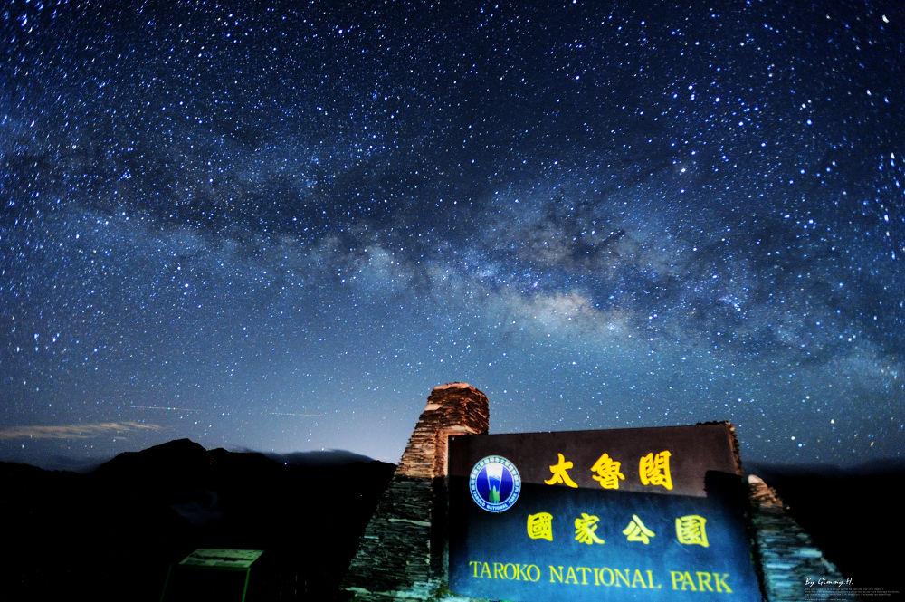 Hehuan Mountain in Nantou County Galaxy by gl1800tw