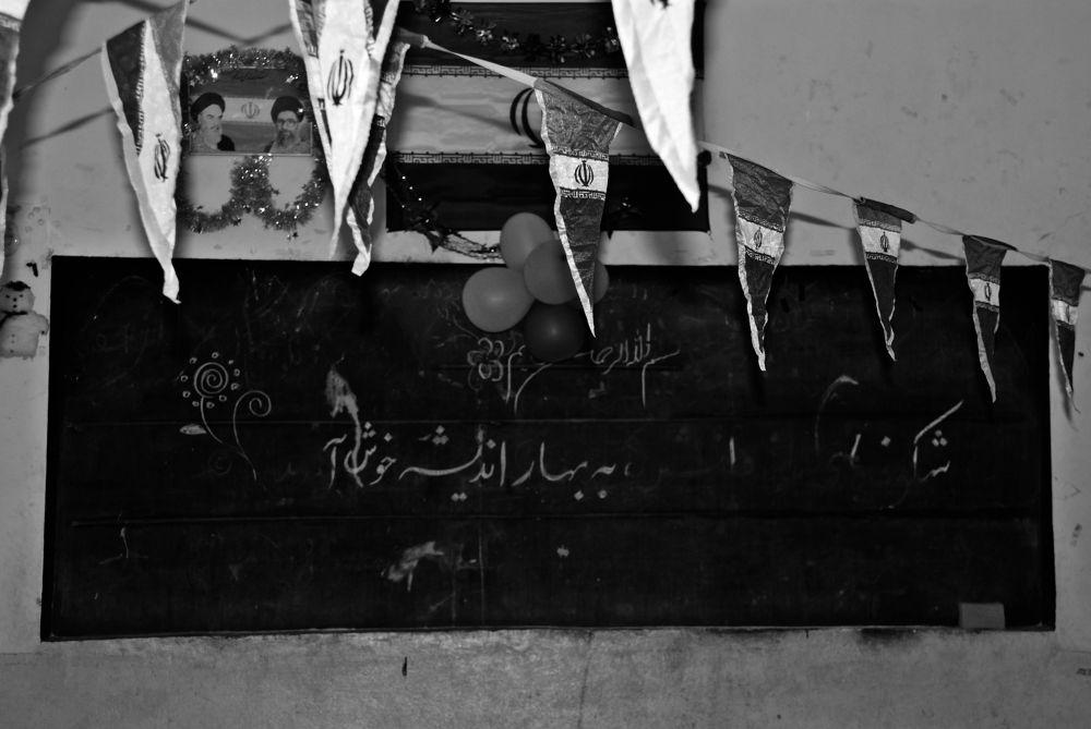 Blackboard-scool by nooshinnakhodaei