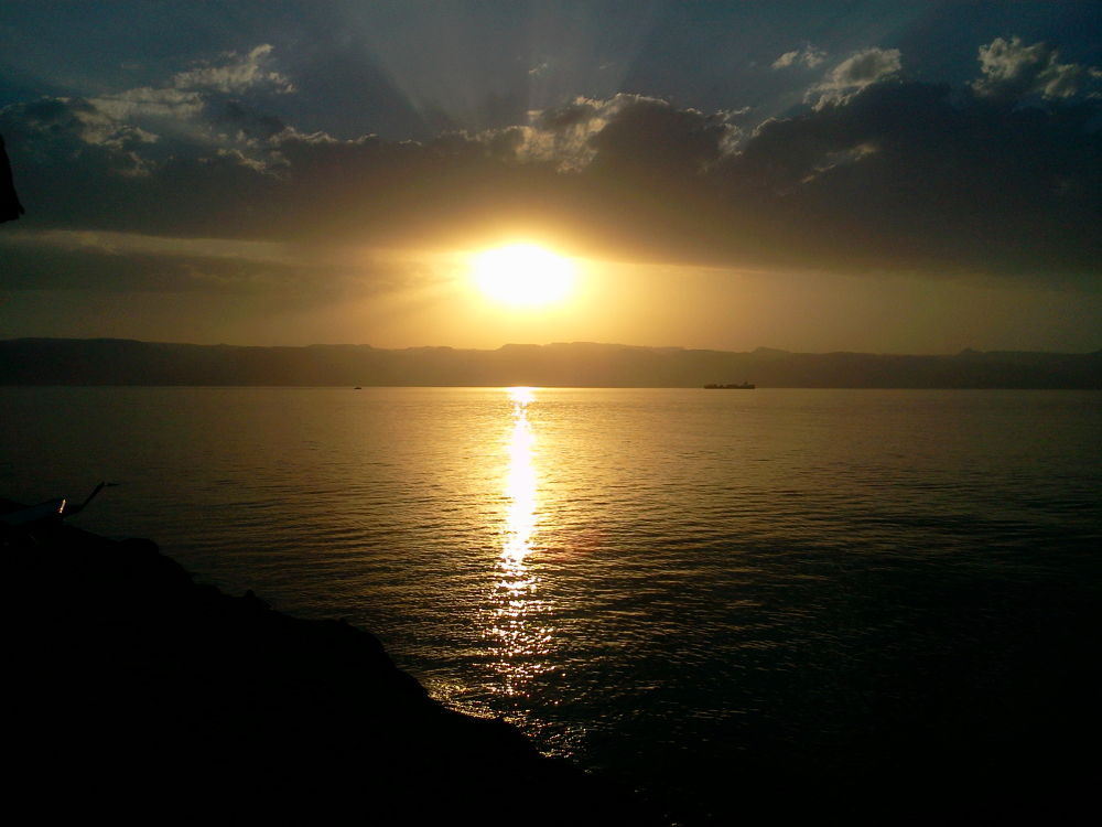 Sunset by Hadi Ahmad