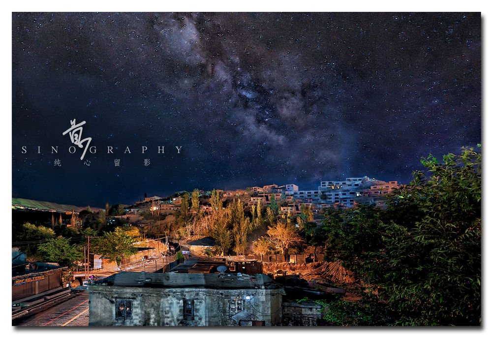 Milky Way by Sinography