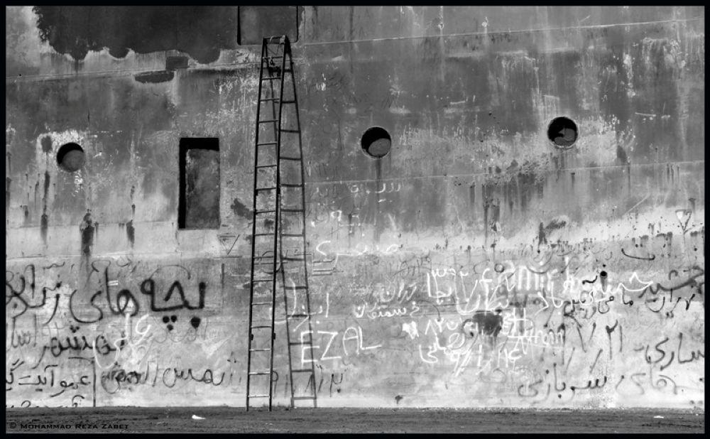 Stairwell by Mohammad Reza Zabet