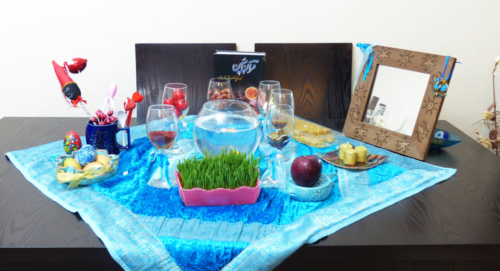Nowruz: Iranian New Year by Dan Khiabani