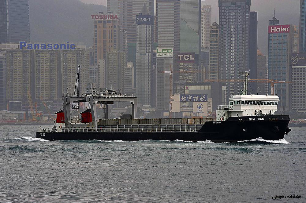 Heavy boat in Hong Kong by josephmichalak1