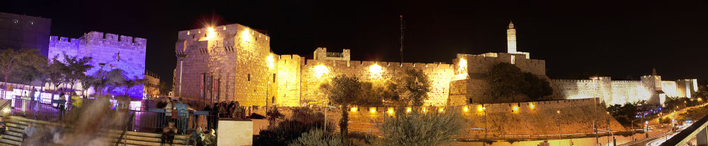 Jaffa Gate Panorama, Jerusalem by Shimon Aluf