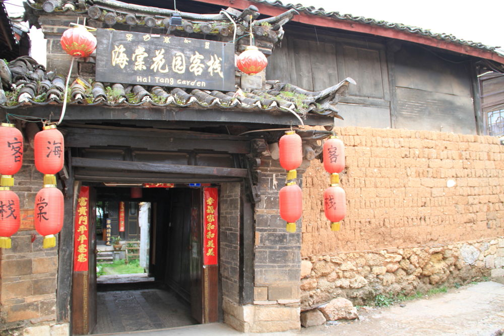 Yunnan-Lijiang-Old-Town-by-Day-156 by Arie Boevé