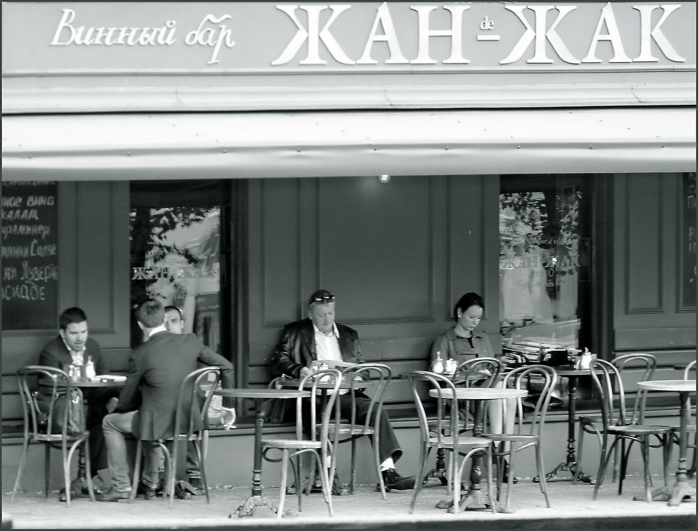 in the boulevard by natali rosenwasser