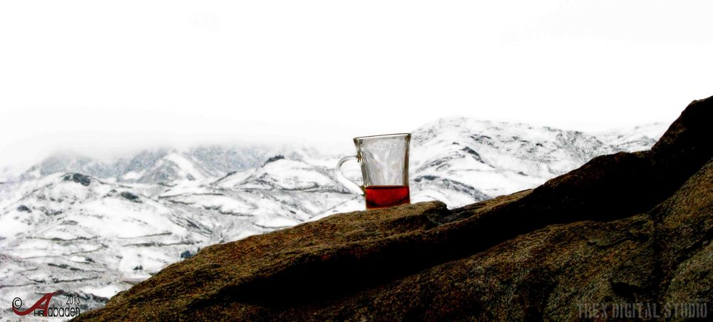 """"""" Ice Tea """" by HR ABADEH"""