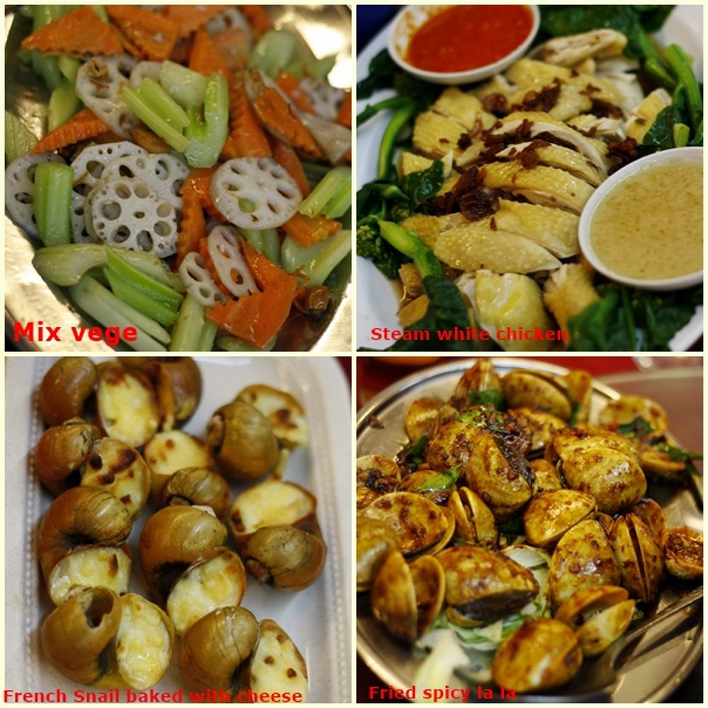 Malaysian Chinese food (halal)  by fragranceumlee