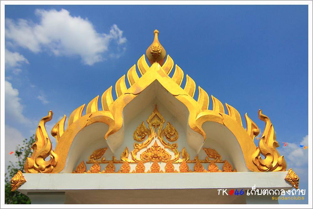 Prommitr studio by Akarapong Chanthornpidok