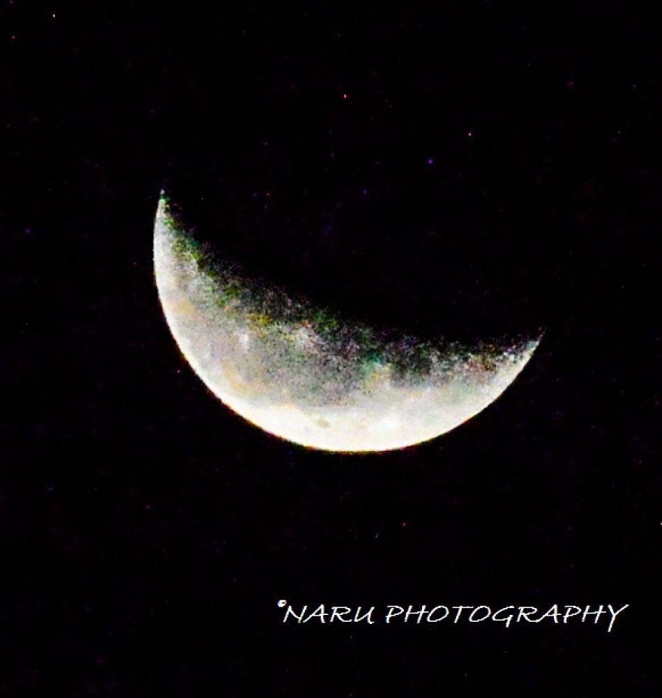 Half Moon by Jawad Ghazanfar Naru