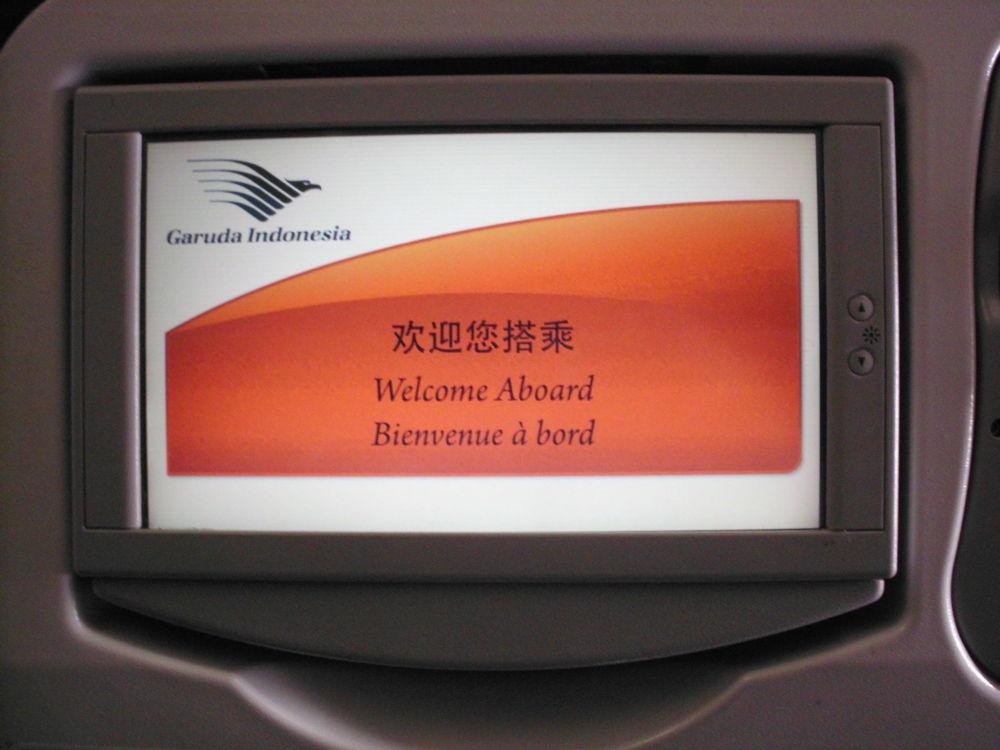 GARUDA AIRLINES by putrasetyawan942
