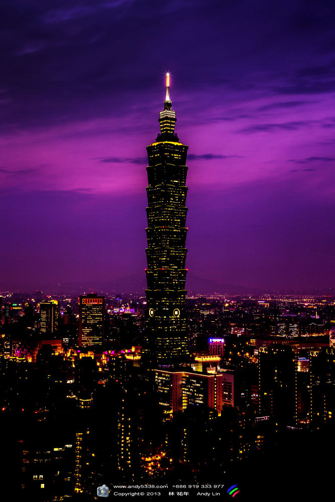 TAIPEI 101 by andy5338
