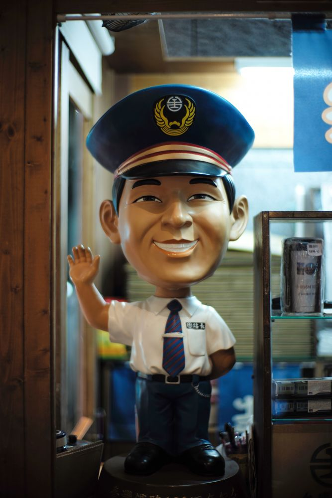 A mascot of Station Manager of TRA, Taiwan by Leon Liao