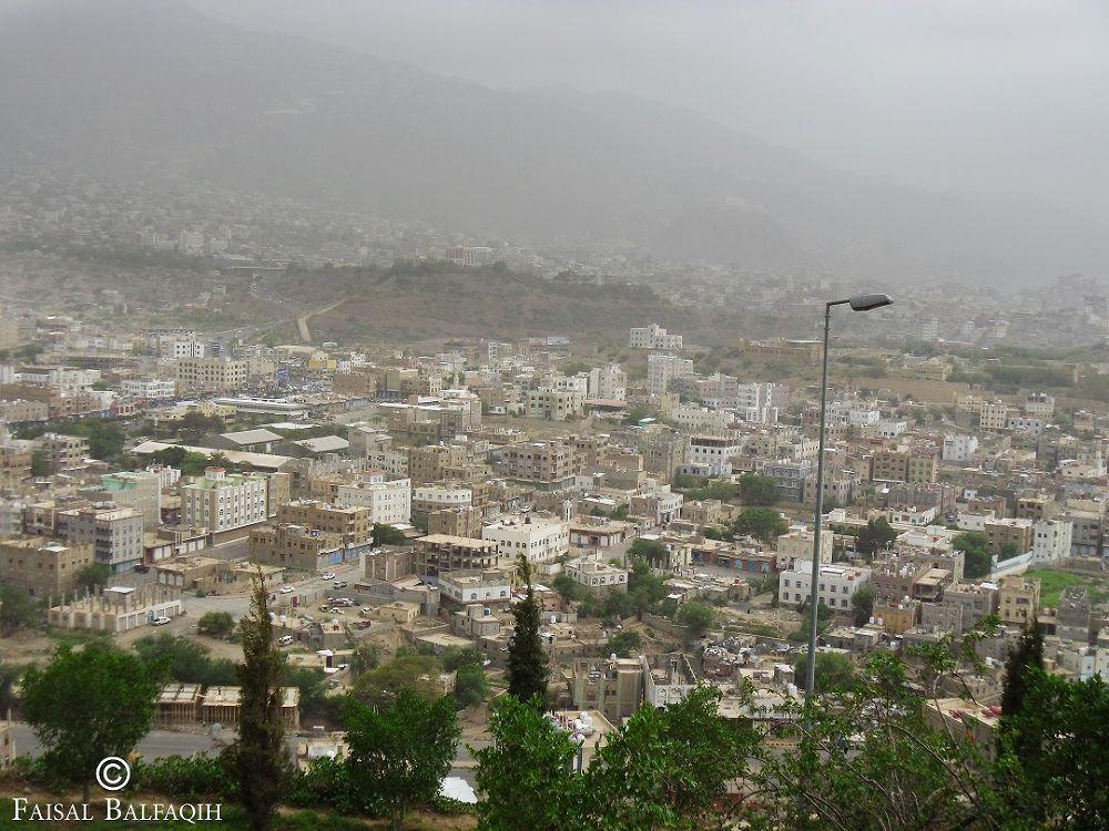 SAM_0365 نسخ by FaisalBalfaqih