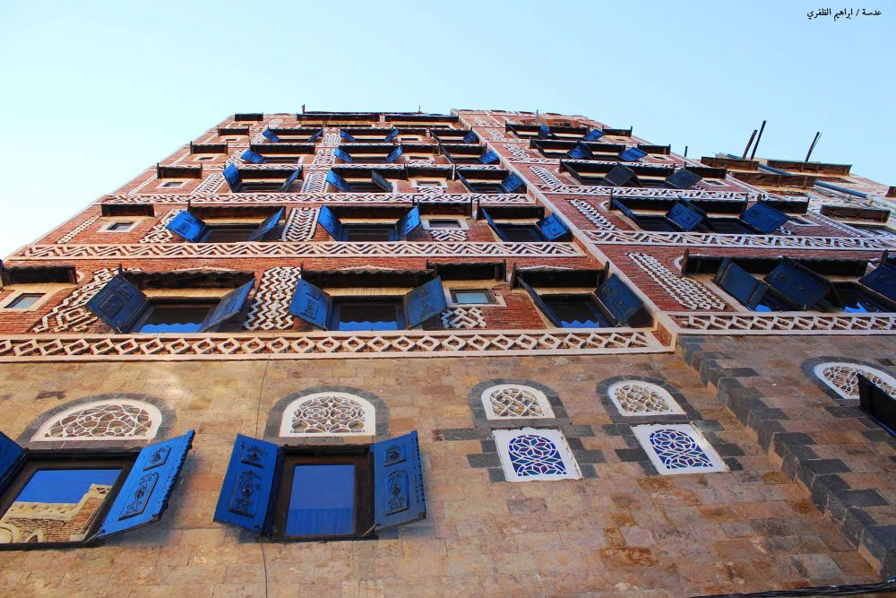 Hotel (Peace Tower) Old Sana'a by ibrahimyahya