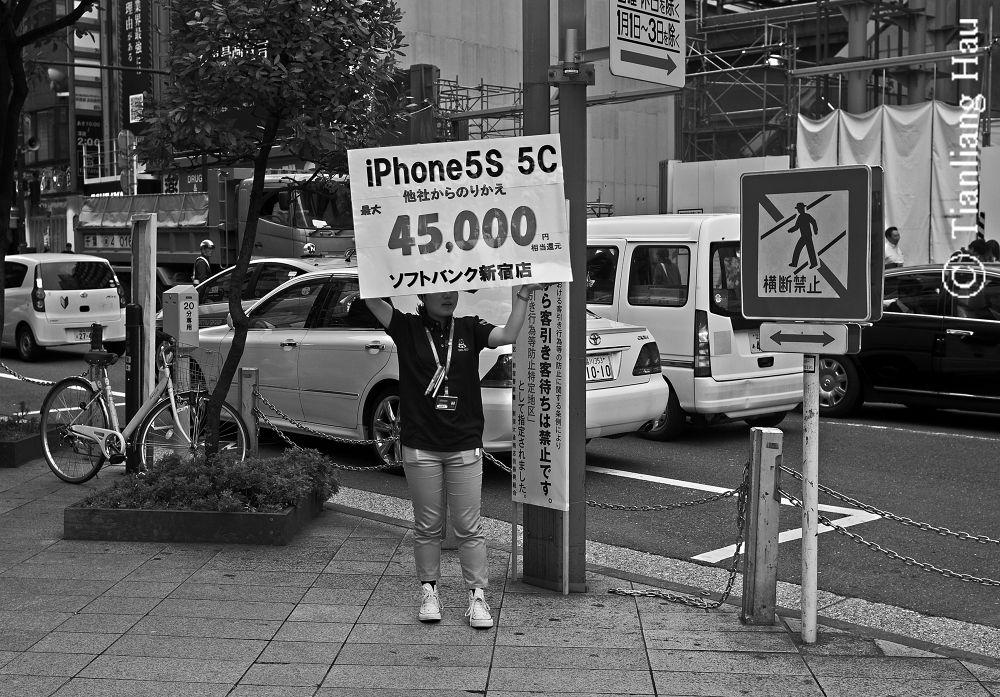 iPhone 5S  5C Ad @ Shinjuku, Tokyo by Tianliang Hau