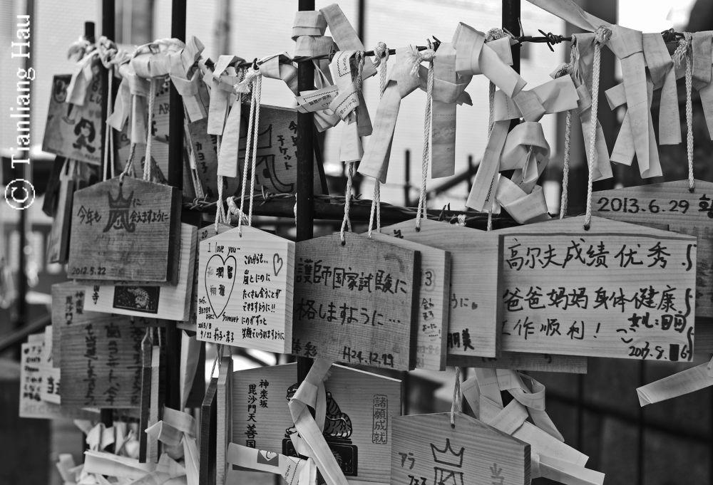 Wishes at Kagurazaka Akagi Shrine, Tokyo by Tianliang Hau