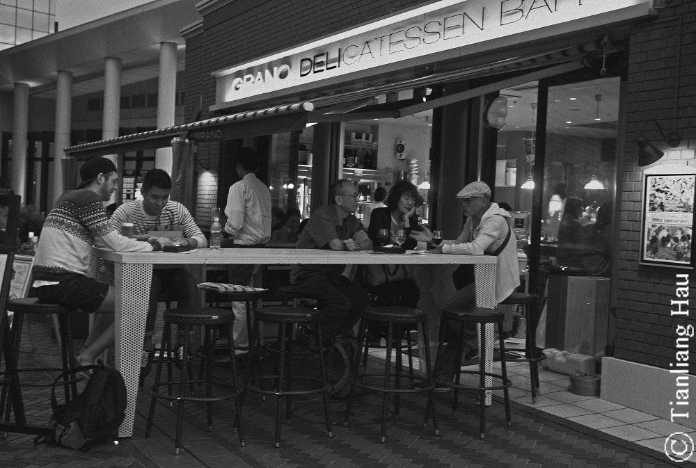 Happy Hours @ Grano Bar, Tokyo by Tianliang Hau