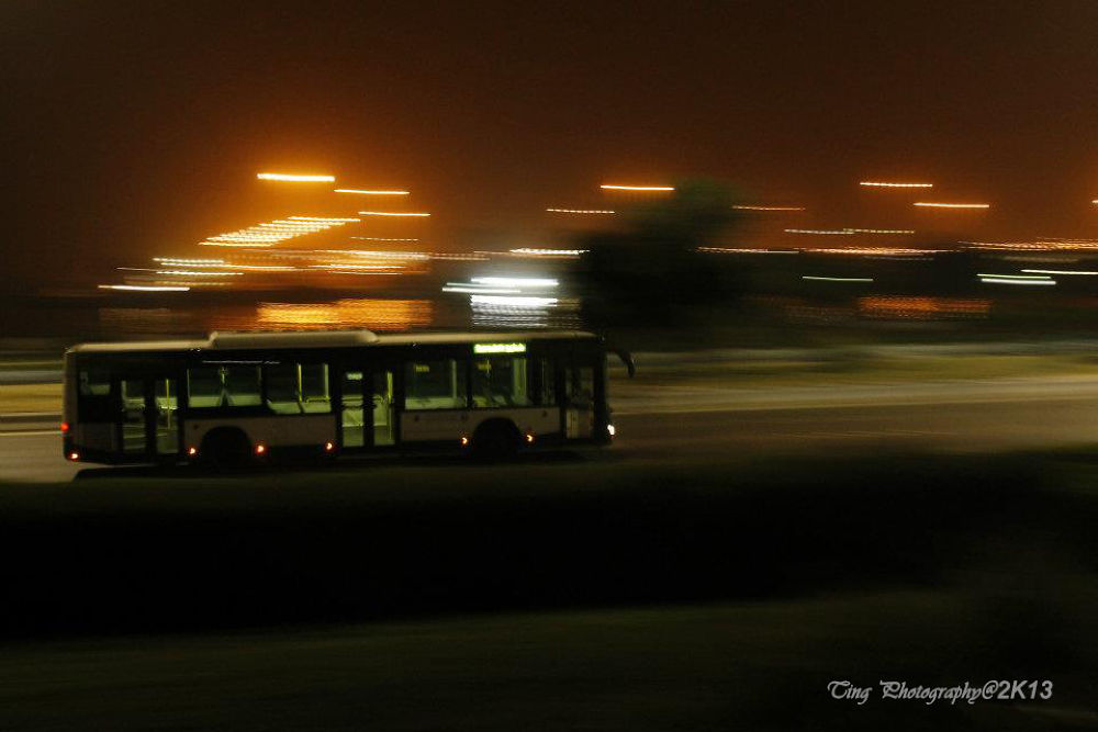 panning by rosellertating