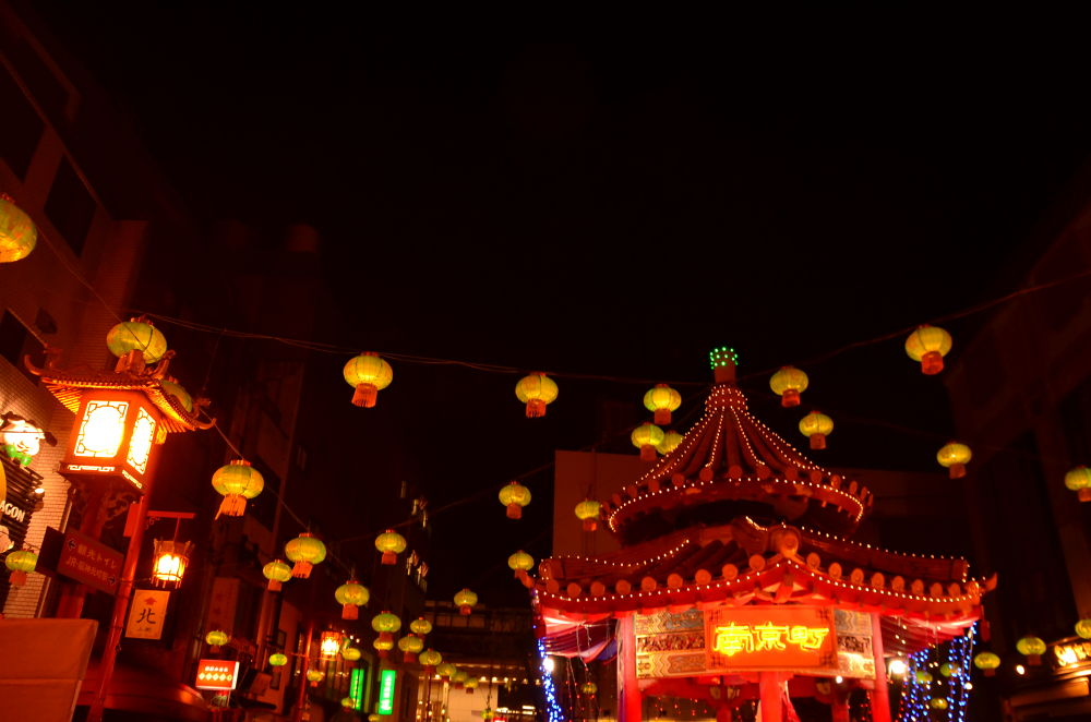 China town in Kobe Japan by Hiroaki Hattori