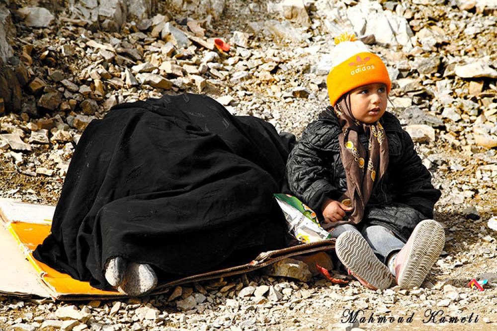 Child by MahmoudKameli