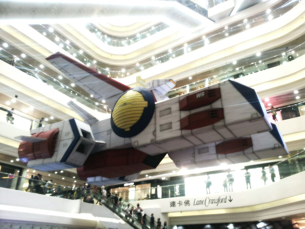 Space Ship by leocary
