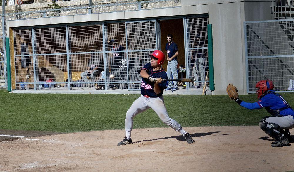 Baseball by Ricardo Ivars