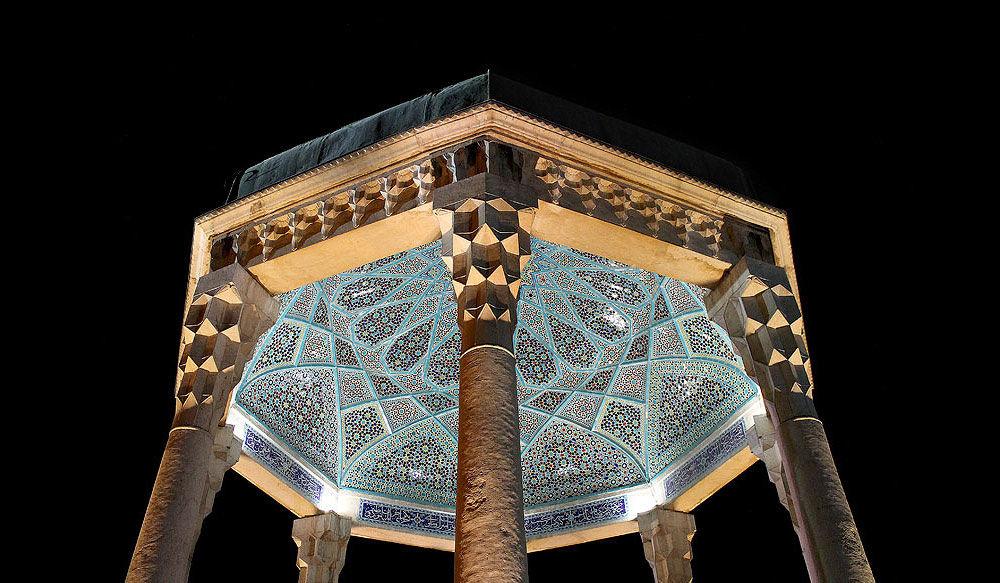 Tomb of Hafez by Jamal Shahmoradi