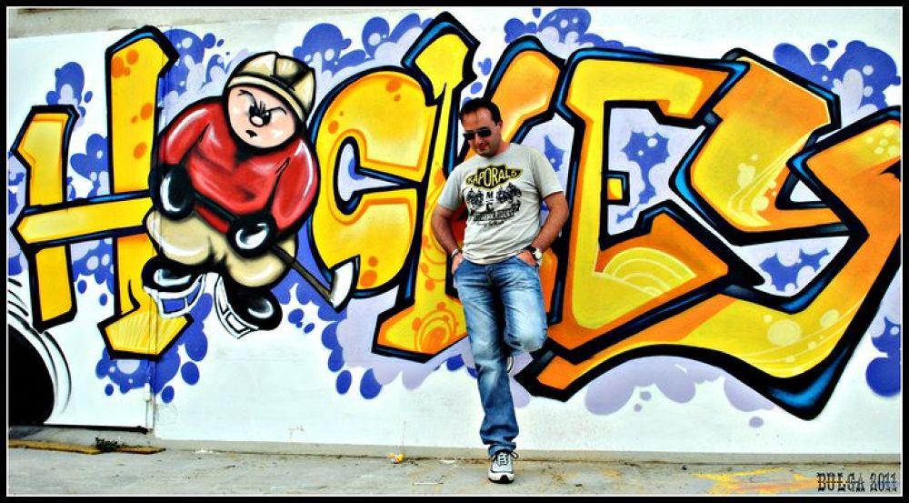 arte di strada by Concy Lattuca