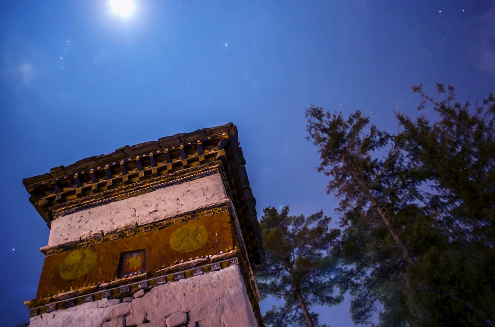 Photo in Architecture #zhenphen #kuenzang zhenphen #night #bhutan #thimphu #chorton