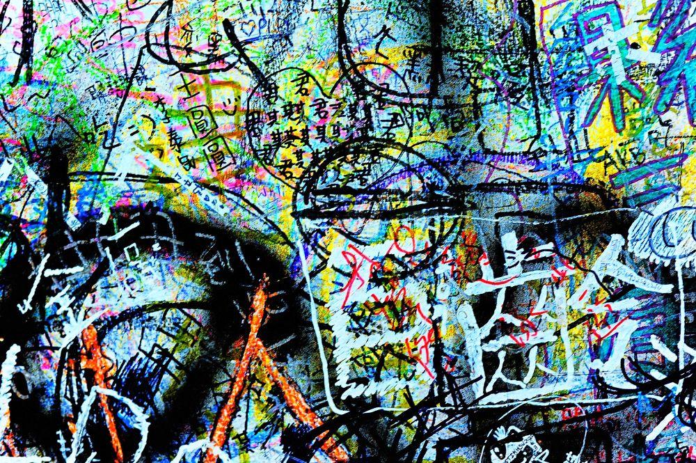 Graffiti by XQMe
