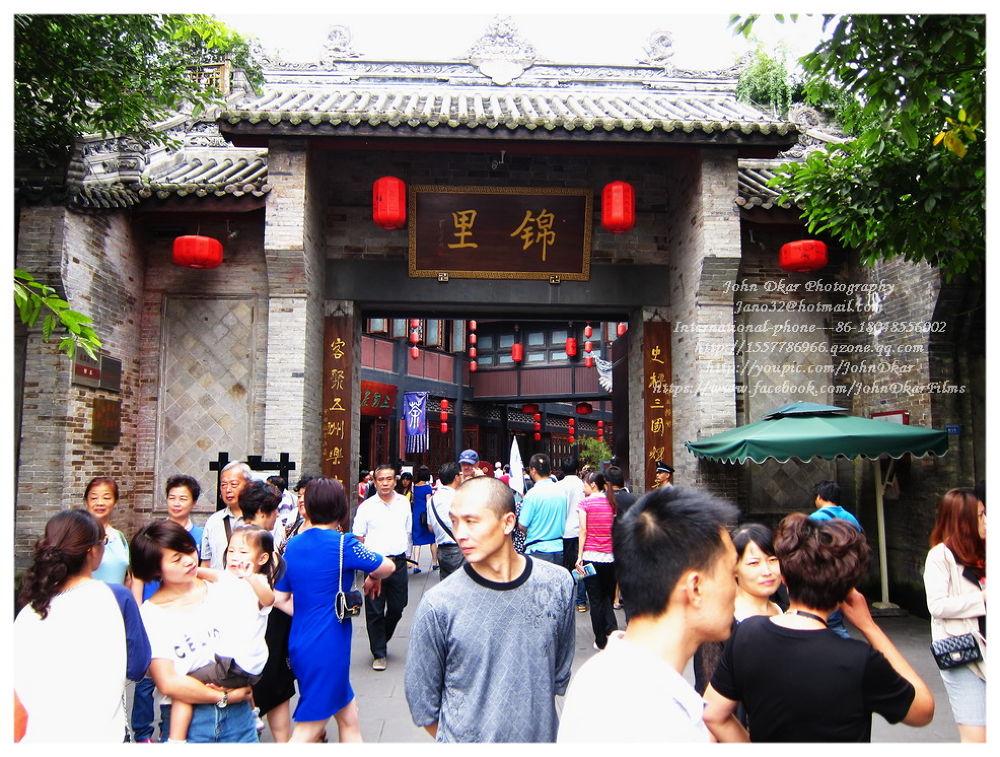 Jin Li TURISTICA street in Chengdu (Sept-25-2013 ) by JohnDkar
