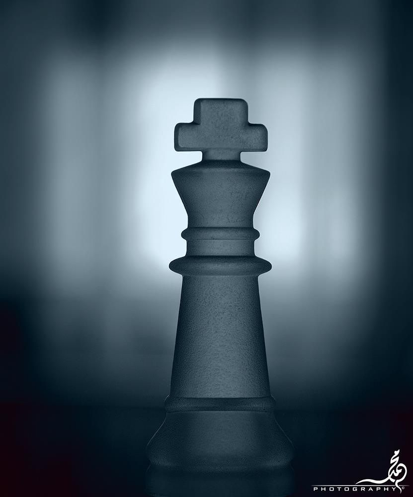 King of Chess by M.Khan  م.خان