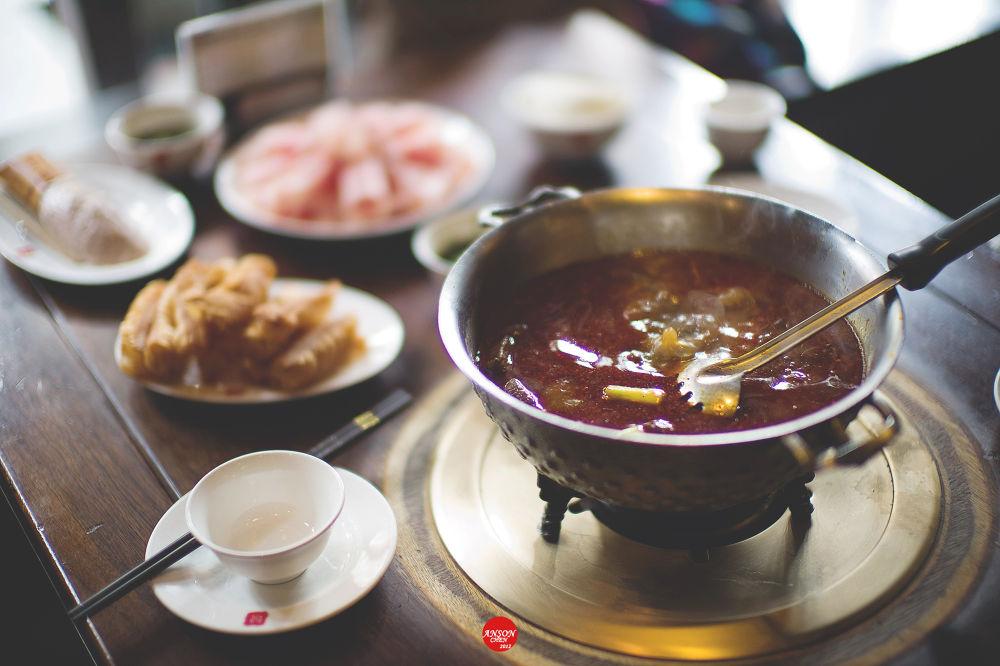 Spicy pot,. by iAnson