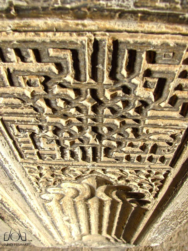 Haft Tanan ( Seven Bodies )- Stone Museum 1 by Ahmad Hemmati