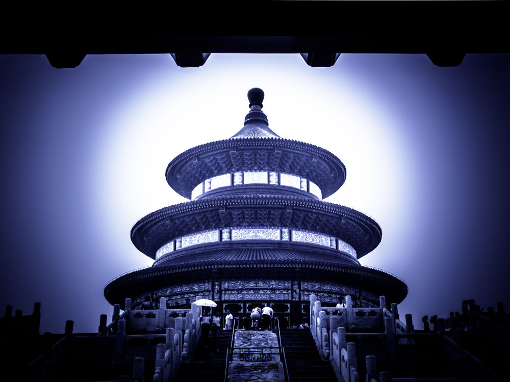 Beijing (34 of 57) by BillBoehm