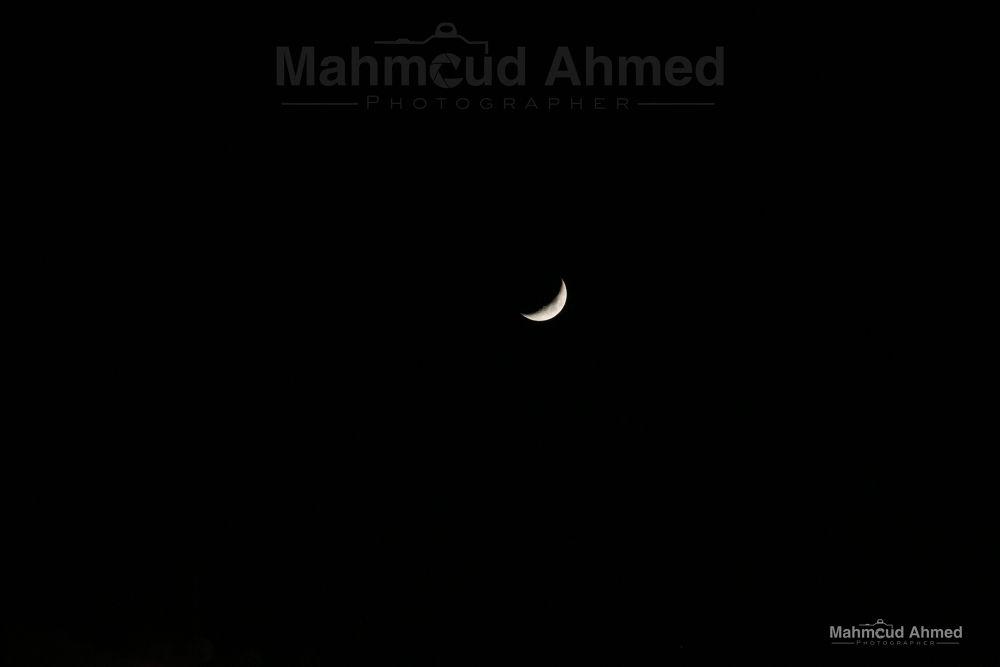 Moon by Mahmoud Ahmed
