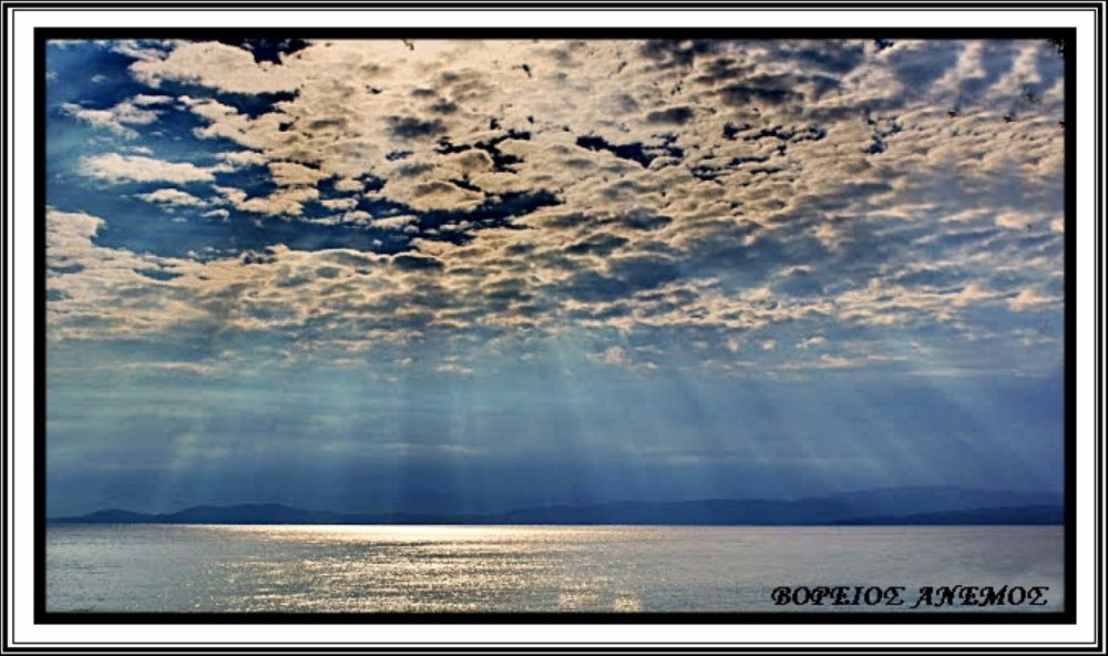 Rays of sun. by Αντώνης Κοροτσάκης