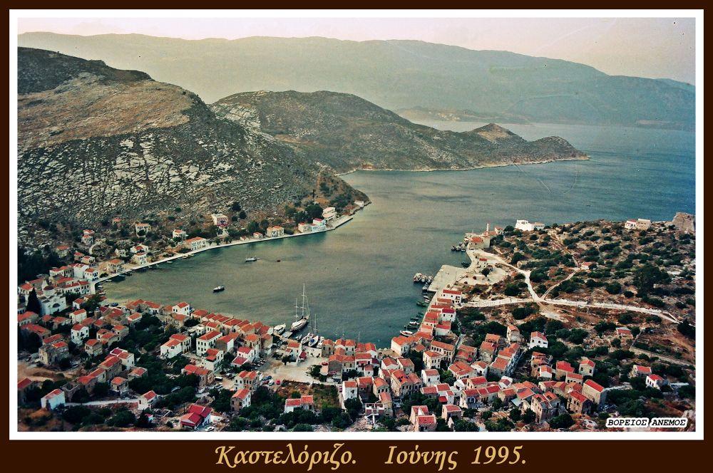 Kastelorizo  June  1995 by Αντώνης Κοροτσάκης