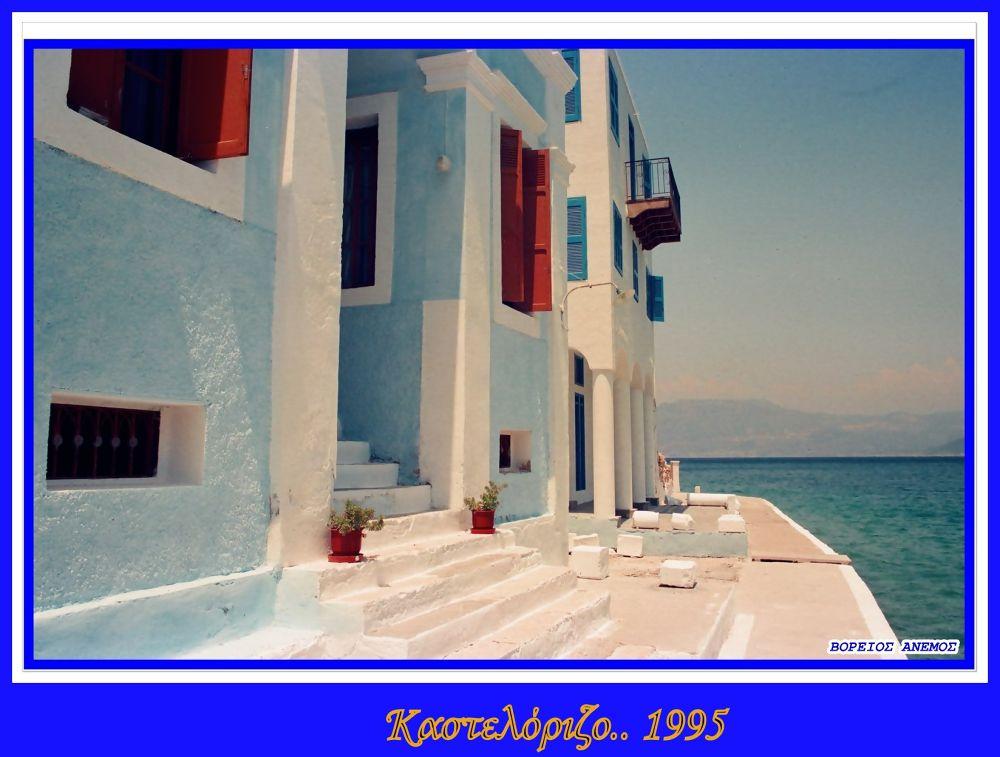 Kastelorizo by Αντώνης Κοροτσάκης