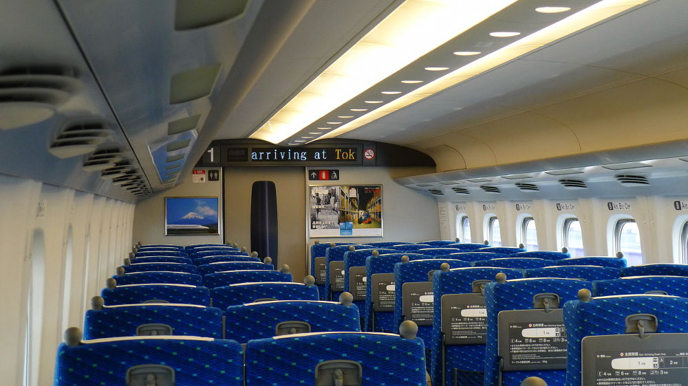 Japan 2013: Shinkansen by Perry Haines Photography