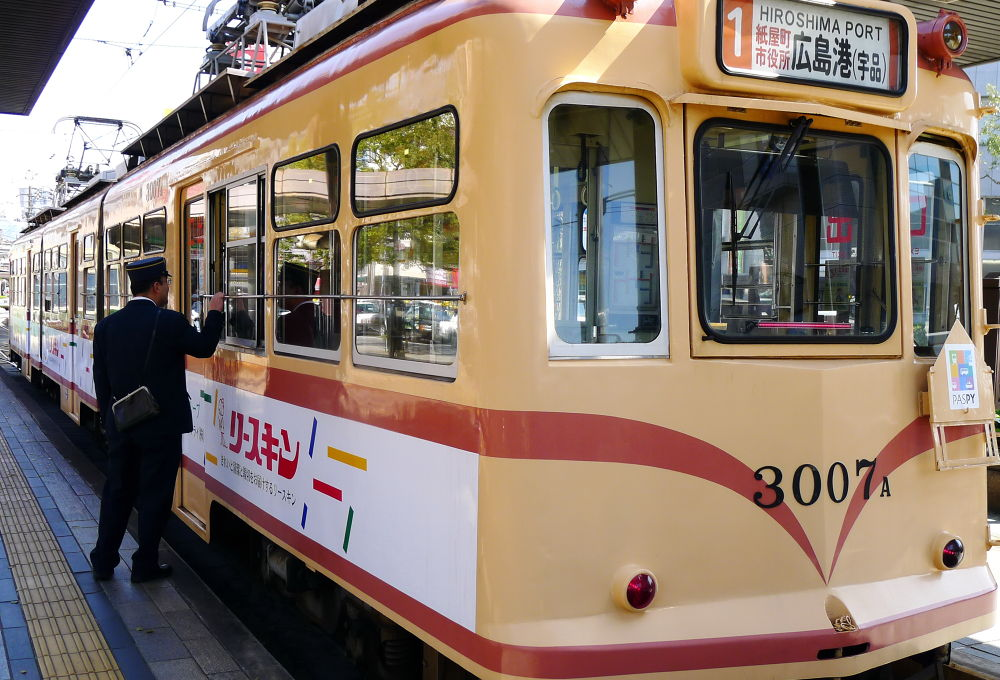 Japan 2012;  Hiroshima Streetcar by Perry Haines Photography